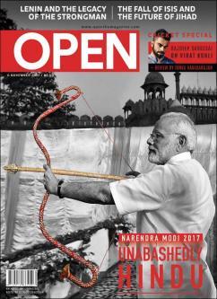 open-magazine-2017